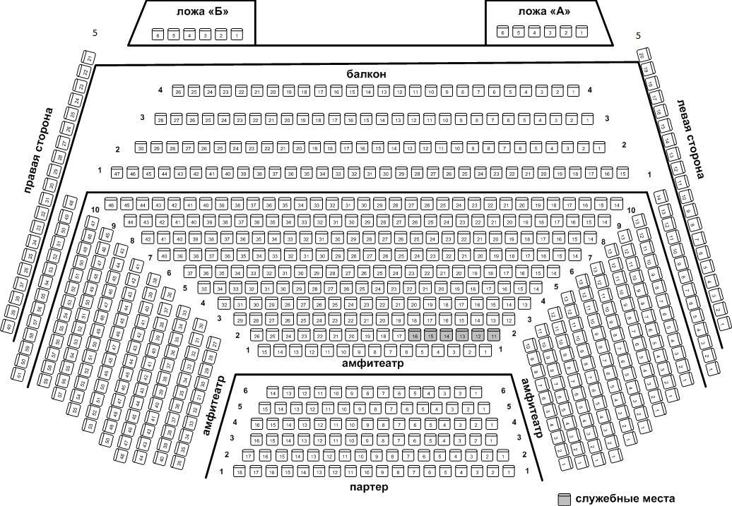 Театр юного зрителя схема зала фото 918